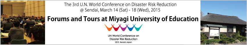 The 3rd U.N. World Conference on Disaster Risk Reduction and MUE