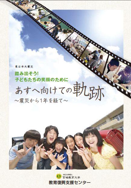 ./jpg/kiseki23.jpg (60KB)