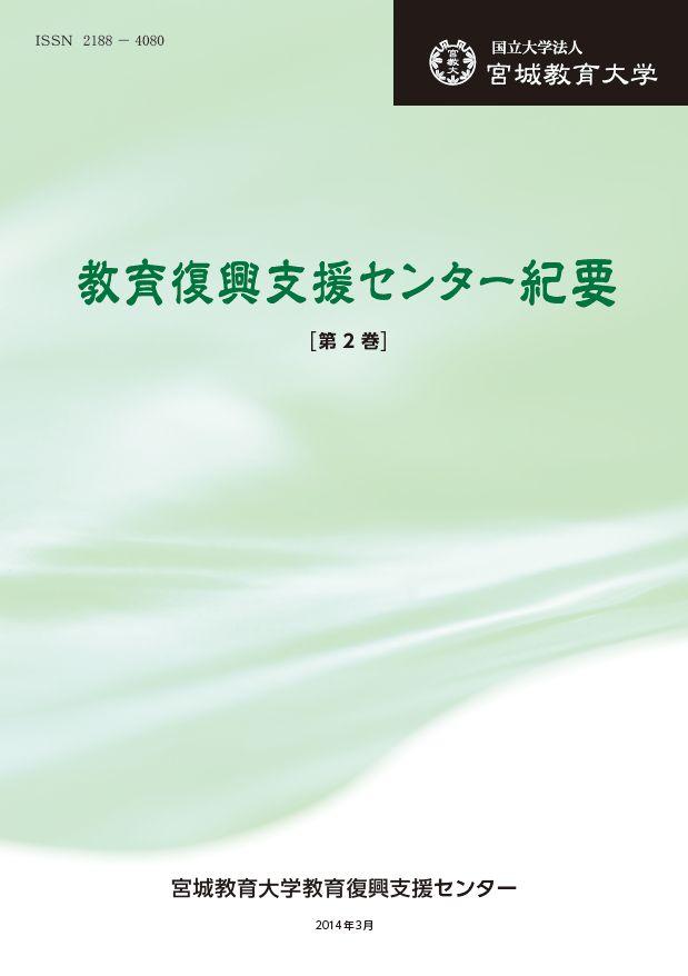 ./jpg/kiyou2014.jpg (36KB)
